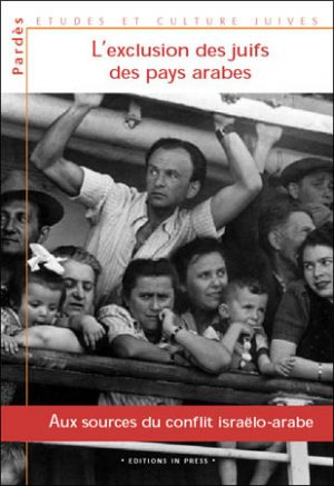 Pardès n°34 – L'exclusion des Juifs des pays arabes