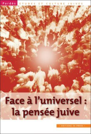 Pardès n°49 – Face à l'universel : la pensée juive