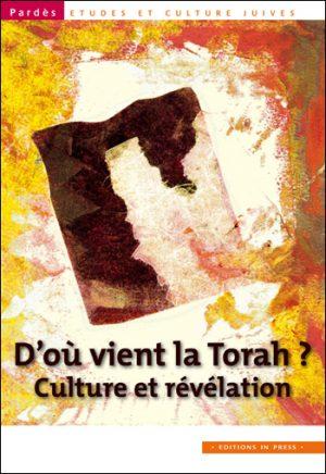 Pardès N°51 – D'où vient la Torah ?  Culture et révélation