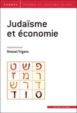 Pardès N°54 – Judaïsme et économie