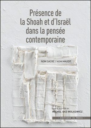 Présence de la Shoah et d'Israël dans la pensée contemporaine