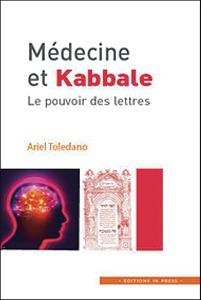 Médecine et Kabbale