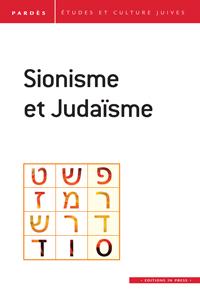 Pardès n°57 – Sionisme et Judaïsme