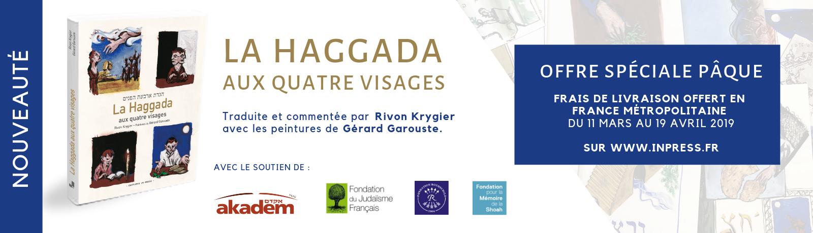 Bannière site Haggada offre Pessah