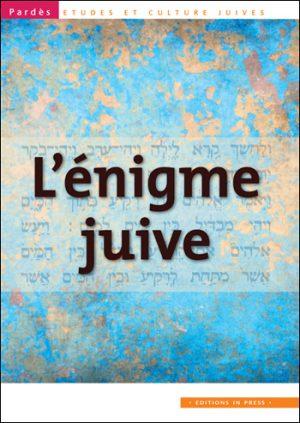 Pardès n°45 – L'énigme juive