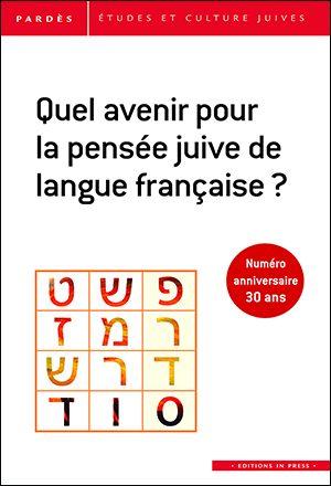 Pardès n°56 – Quel avenir pour la pensée juive de langue française ?