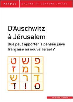 Pardès n°59 -D'Auschwitz à Jérusalem
