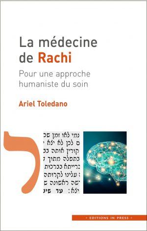 La médecine de Rachi