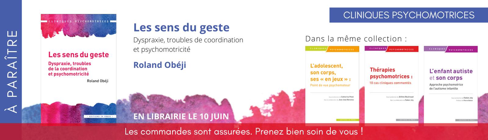 Bannière Site In Press(1)