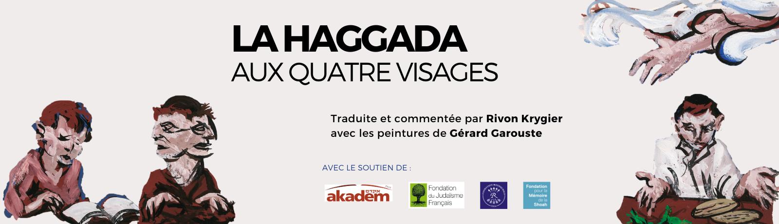 Bannière Site In Press (9)