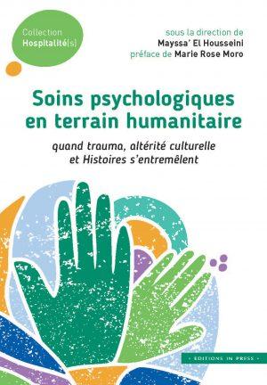 Soins psychologiques en terrain humanitaire